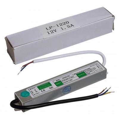 Блок питания для светодиодной ленты IP67  LP1220    12V 1,5A  20W