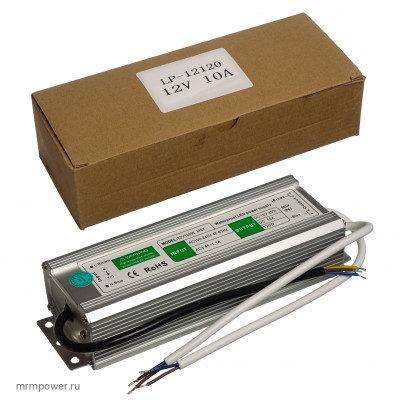 Б/п для светодиодной ленты  LP12120  12V 10A  120W