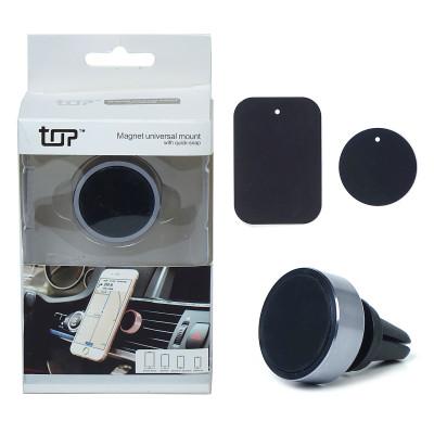 Авто держатель магнитный  XWJ-1514 (TP2)
