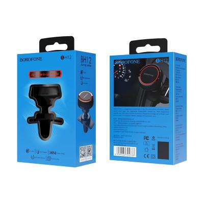 Авто держатель магнитный Borofone BH12 air outlet (black red)