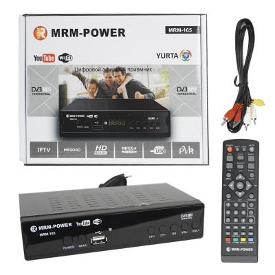 Цифровая приставка MRM MR-165 DVB-T2