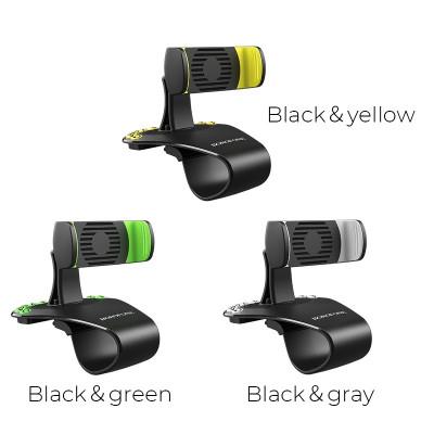 Держатель Borofone  BH16 (black&yellow)