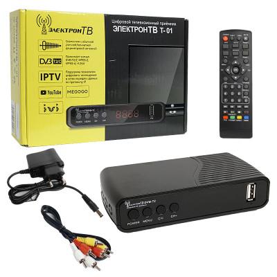 Цифровая приставка Т2-электрон DVB-T2