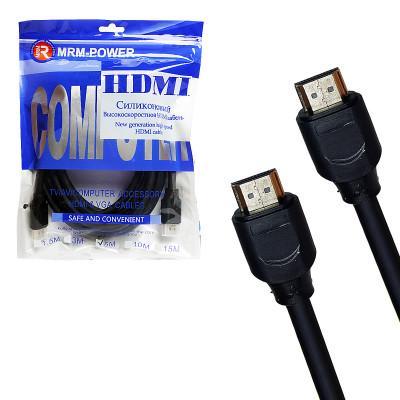 Кабель HDMI CCS 5m=4.7m 0,70od Силиконовый TPI