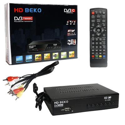 Цифровая приставка HD BEKO  DVB-T3