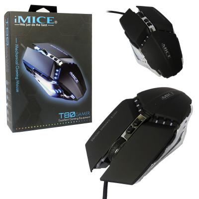 Мышь игровая T80 Gaming Mouse IMICE
