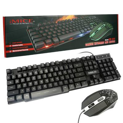 Игровая клавиатура KM680