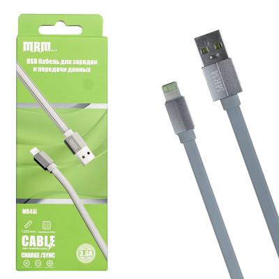 Кабель USB MRM MR45i Lightning 1200mm (grey)